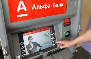 как можно получить кредит в банке