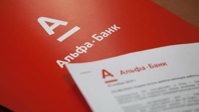 Альфа-Банк: Узнать остаток по кредиту
