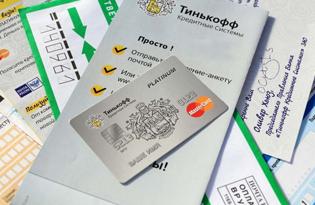 кредитная карта возрождение центр