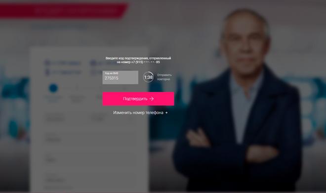 Онлайн-заявку на кредит наличными в «Почта Банке»