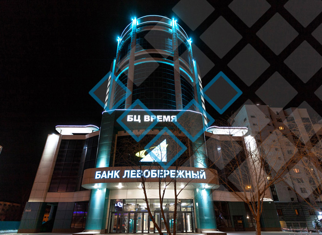 Здание, в котором расположен банк