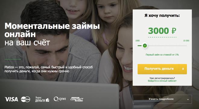 Займы на Яндекс.Деньги мгновенно