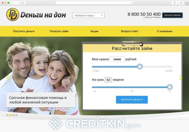 веббанкир займ онлайн
