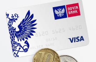 кредитные банки онлайн кредиты юридическим