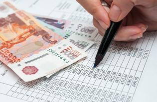 совкомбанк закрыть кредит займ онлайн на карту мгновенно круглосуточно mega-zaimer.ru