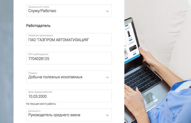 Кредитные карты Почта Банка в Балашихе, условия, отзывы, оформить кредитную карту