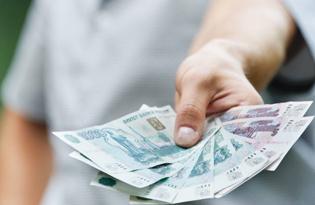 оформить деньги на дом