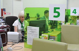 сбербанк реструктуризация кредита заявка онлайн газета