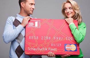 Условия по кредитным картам от банка «Хоум Кредит»