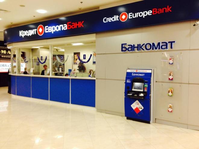 Ближайший банкомат кредит европа