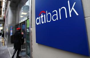 Подайте онлайн-заявку на кредит наличными в Ситибанке Ставка от 99 годовых решение сразу оформление страховки не обязательно