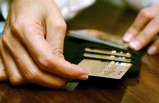 Требования к заемщикам по программе Детская ипотека - Ипотека - Частным лицам