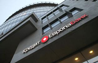 О Кредите Европа банк