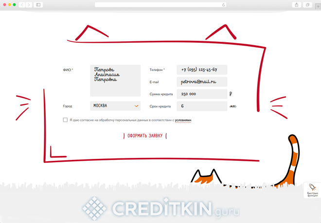 Как получить кредит наличными в банке «Пойдем»