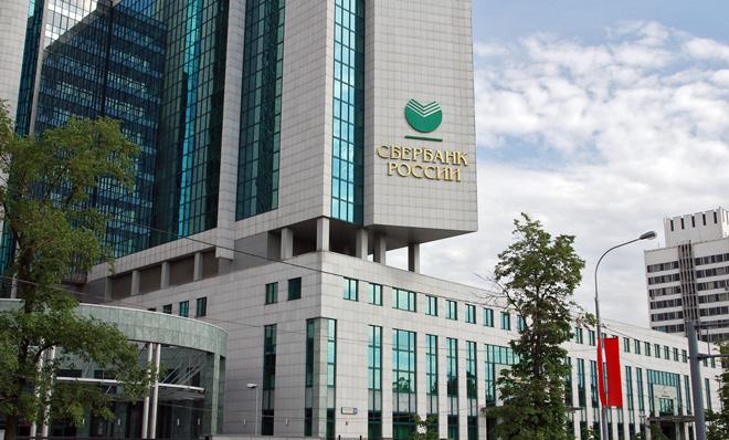 Газпромбанк просрочил кредит
