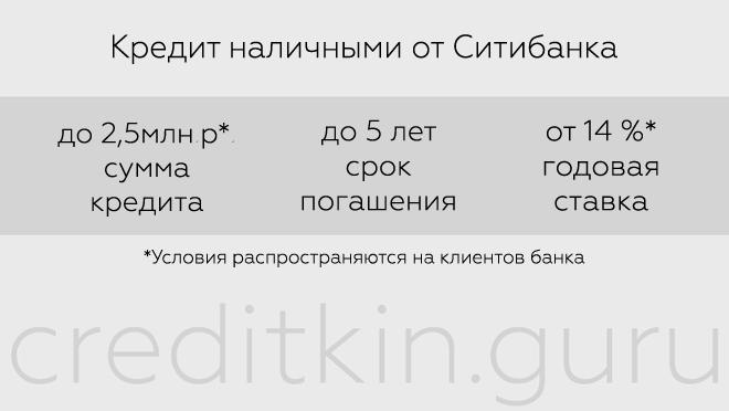оранж ульяновск официальный сайт меню доставка