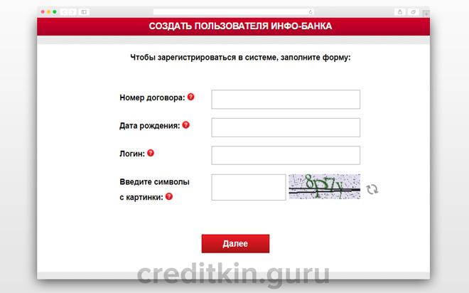 Компании по рефинансированию кредитов