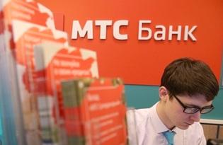 Мтс банк кредит долг по кредиту