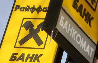 Автокредиты банка «Центр-инвест»