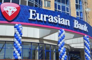 заплатить кредит в евразийский банк через интернет
