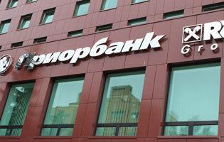 банк хоум кредит рассчитать потребительский кредит