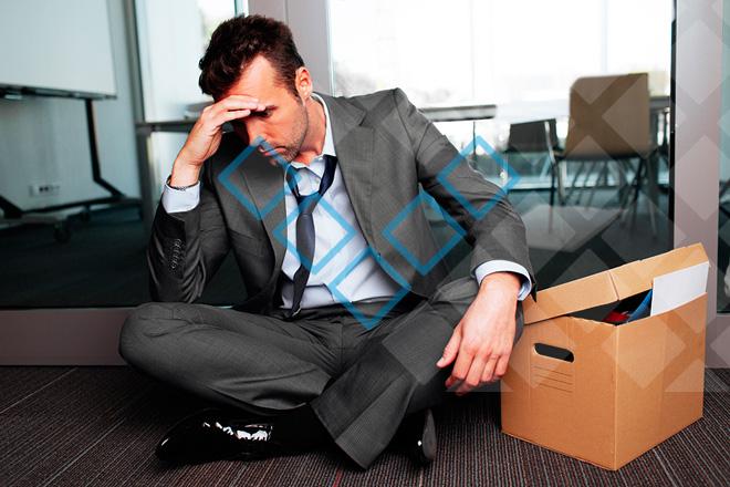 Как получить кредит без работы?