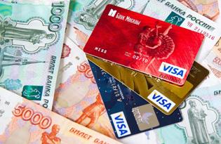 Кредит наличными или кредитная карта: что лучше и выгоднее
