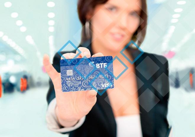 Изображение - Как закрыть кредитную карту в втб24 1