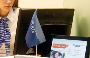 втб онлайн потребительский кредит центр инвест