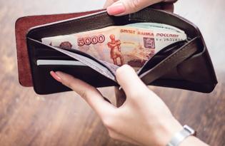 Рефинансирование кредита в МКБ банке: условия и требования