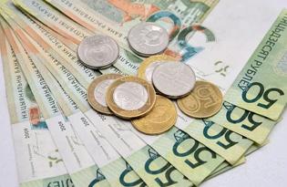кредит на потребительские нужды дабрабытденьги на дом личный кабинет оплатить картой