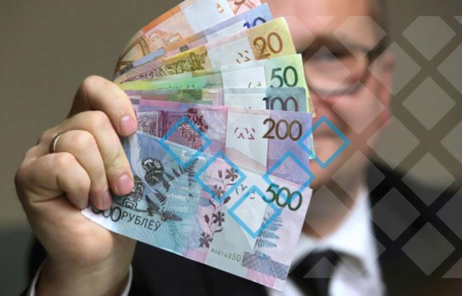 Обзор потребительских кредитов от «Белагропромбанка»