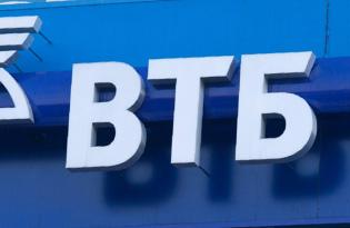 Как узнать остаток по кредиту в ВТБ