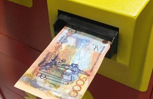 микро займы в деньге онлайн на карту без отказа без проверки