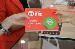 как проверить задолженность по кредиту в каспий банке