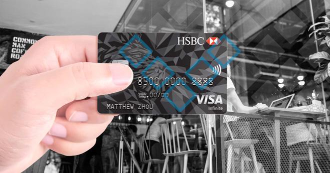 Кредитная карта класса люкс