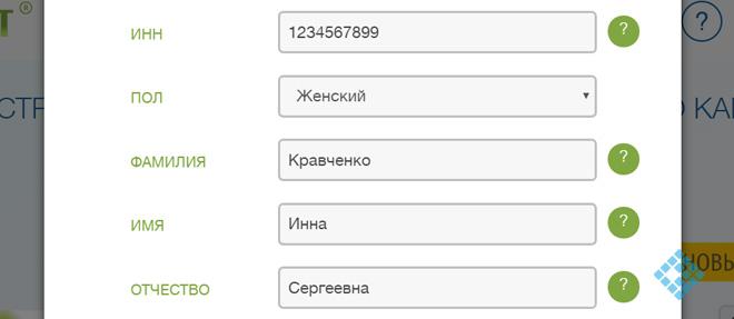 Как зарегистрироваться и отправить онлайн-заявку