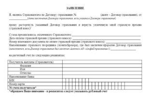 Госпошлина за регистрацию объекта недвижимости по дачной амнистии