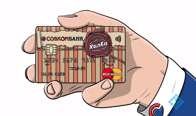 Кредитные карты с 19 и 20 лет