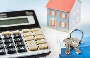 Перекредитование ипотеки под меньший процент в 2020 году