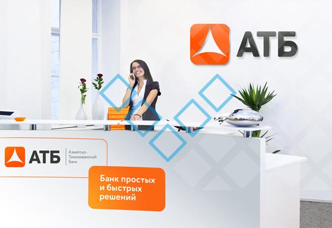 Как оплатить взнос по кредиту в АТБ