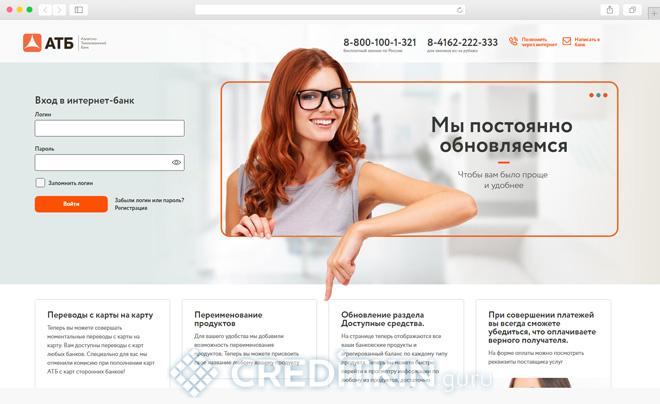 Способы денежного перевода онлайн