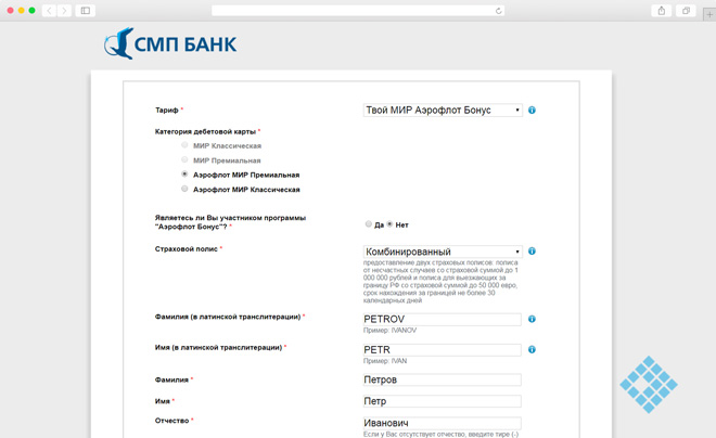 Условия предоставления овердрафта по дебетовым картам «СМП Банка»