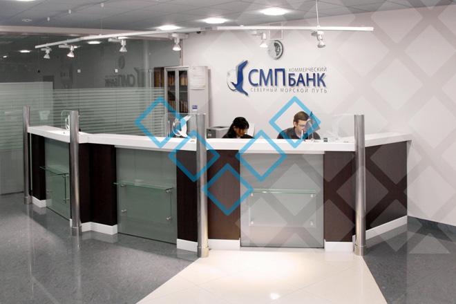 Кредитные карты «СМП Банка»
