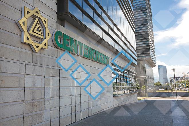 Кредит для юридических лиц «Банк ЦентрКредит»