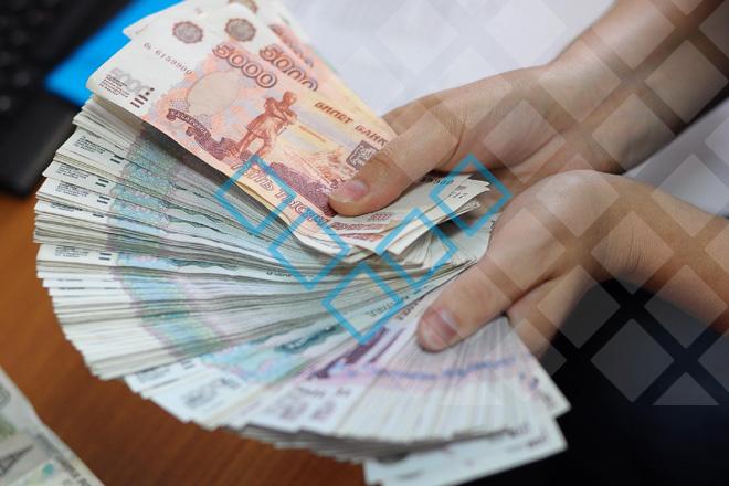 Взять милион в кредит кредит 365 заявка онлайн