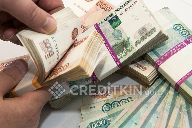 Обзор программ банков с выгодными условиями получения кредита на 200 тысяч рублей