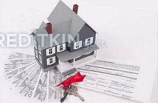 Как перевести ипотеку на другого человека?