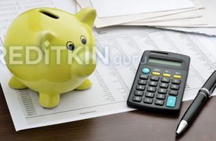 Уменьшение срока ипотеки сбербанк