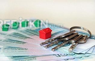 Электронная регистрация недвижимости в росреестре через сбербанк